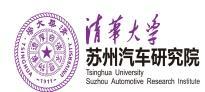 清华大学苏州汽车研究院