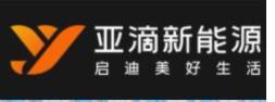 深圳市迪滴新能源汽车科技有限公司