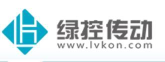 苏州绿控传动科技股份有限公司