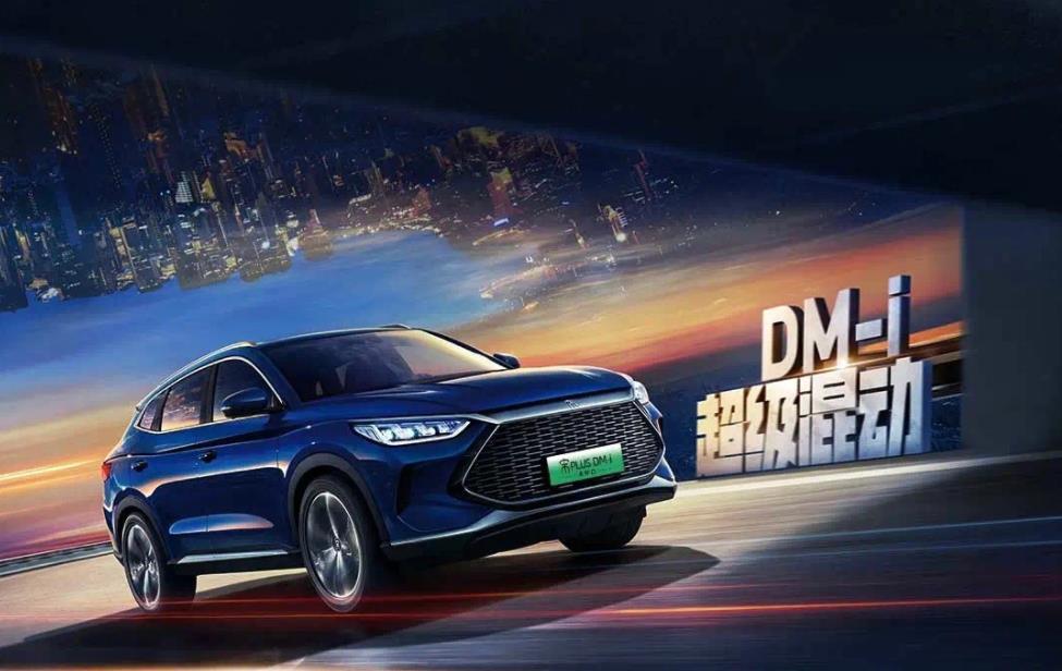 比亚迪宋PLUS DM-i AWD上市,搭载超级智能混动四驱系统,售价19.98万元