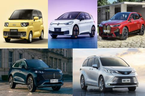 一起盘点下年内即将上市的多款新能源车型,最低不到3万
